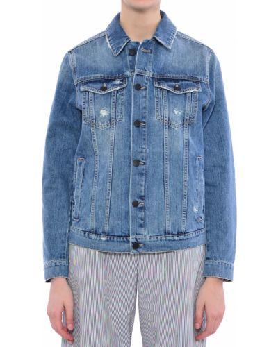 Синяя куртка Up Jeans