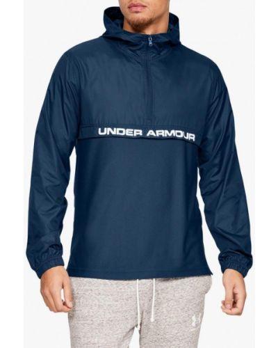 Ветровка синий Under Armour