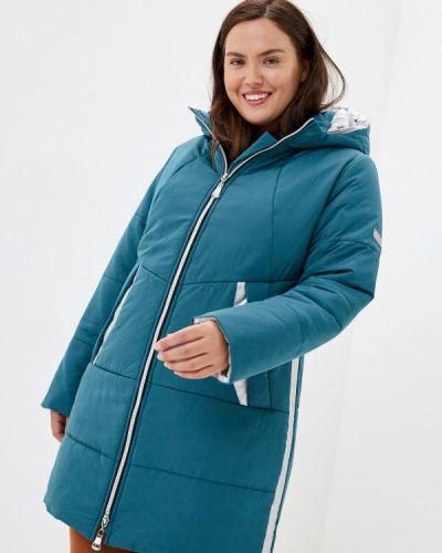 Утепленная куртка - бирюзовая Wiko