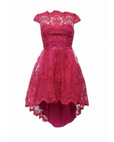 Розовое платье Chi Chi London
