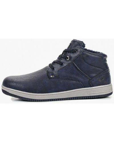 Кожаные ботинки высокие Patrol