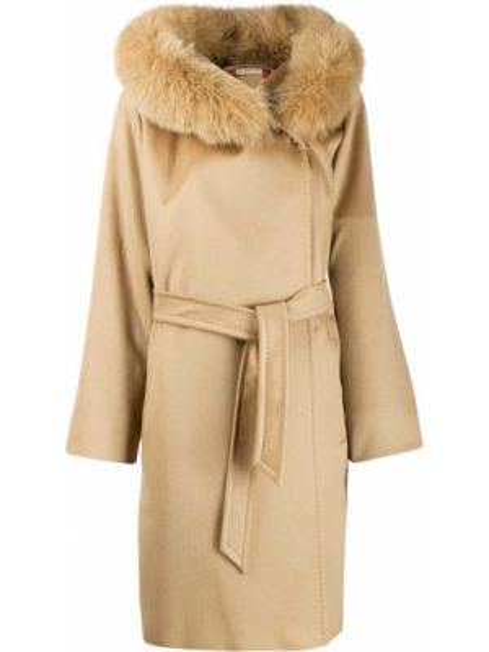 Коричневое шерстяное пальто с воротником с поясом Max Mara Studio