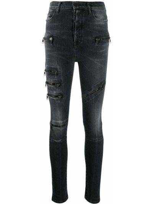 Хлопковые серые джинсы-скинни на молнии Unravel Project