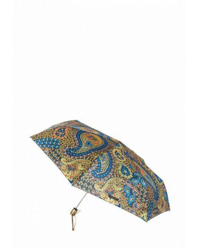 Желтый зонт складной Pierre Cardin
