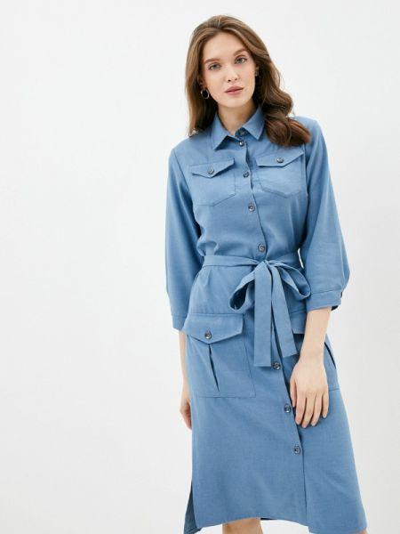 Синее платье Dizzyway