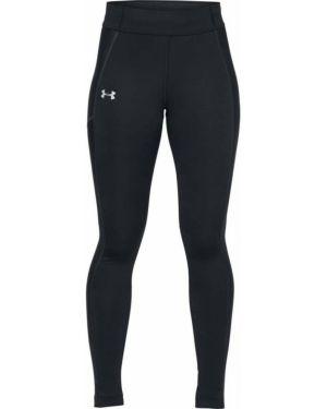 Свободные брюки с запахом с поясом Under Armour