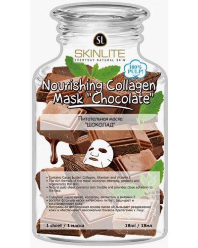 Белая маска для лица Skinlite