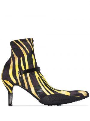 Кожаные желтые носки без застежки Marine Serre