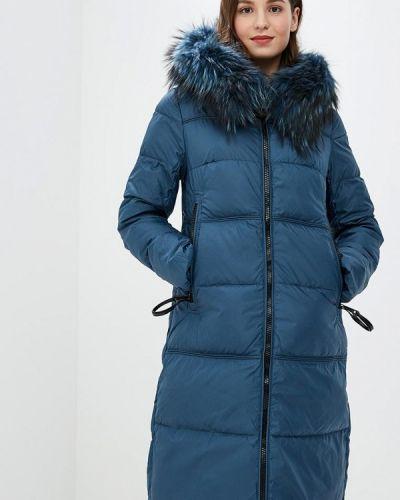 Утепленная куртка - синяя Clasna