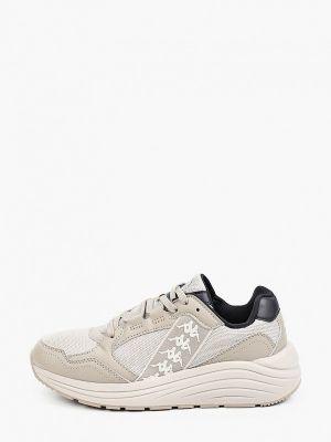 Бежевые демисезонные кроссовки Kappa