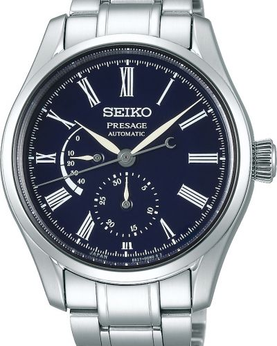 Часы механические водонепроницаемые синий Seiko