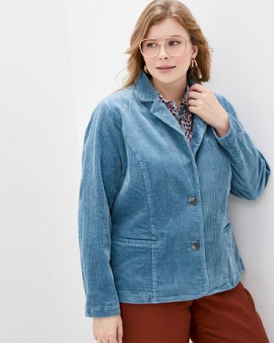 Бирюзовый пиджак Ulla Popken