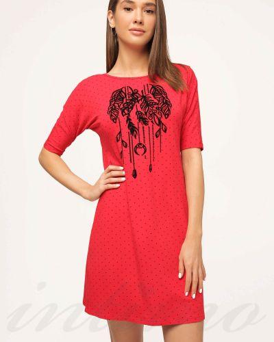 Платье мини короткое - бежевое Anabel Arto