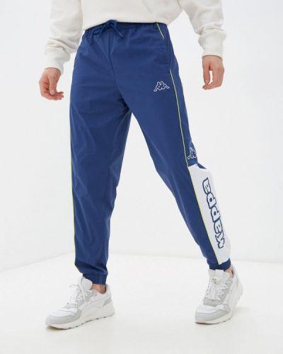 Синие спортивные брюки Kappa