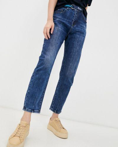 Прямые джинсы - синие Grafinia