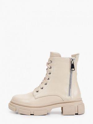 Бежевые высокие ботинки Marquiiz