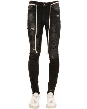 Czarne jeansy bawełniane z paskiem Profound Aesthetic