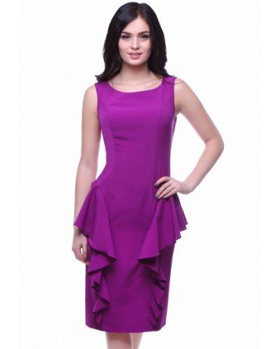 Фиолетовое платье миди Grey Cat