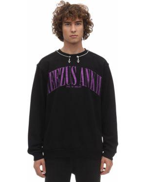 Prążkowana czarna bluza bawełniana Make Money Not Friends