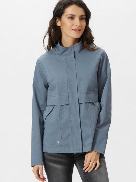 Куртка - синяя D`imma