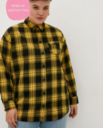 Желтая с рукавами рубашка Studio Untold