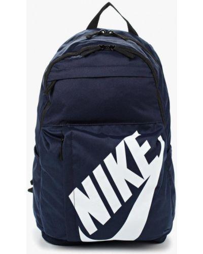 Синий рюкзак Nike