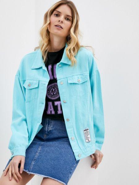 Джинсовая куртка осенняя бирюзовый Pinkkarrot