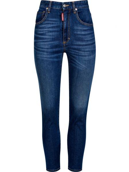 Хлопковые синие джинсы на молнии Dsquared2