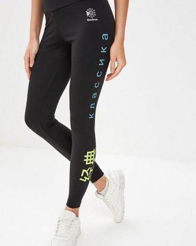 Классические брюки черные весенний Reebok Classics