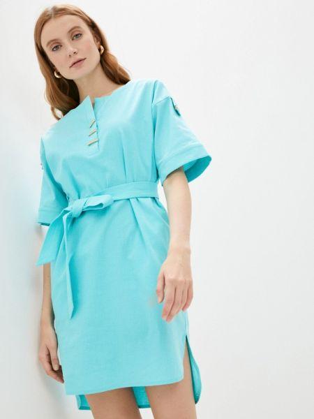 Платье - бирюзовое Mari Vera