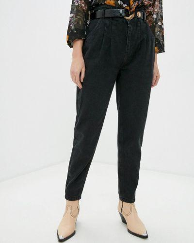 Черные джинсы B.young