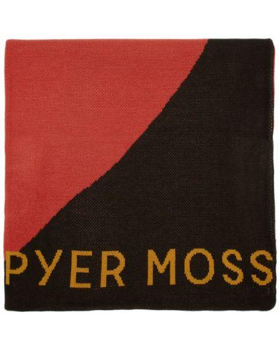 Желтый шарф в рубчик Reebok By Pyer Moss