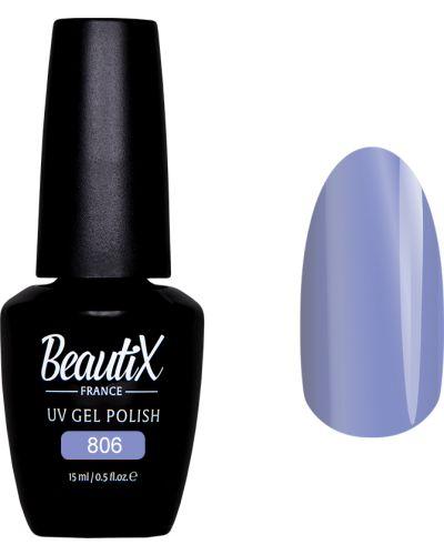 Лак для ногтей французский фиолетовый Beautix