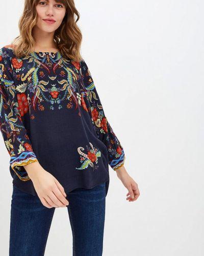Блузка с длинным рукавом осенняя Desigual