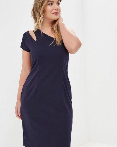 Вечернее платье - синее Wersimi