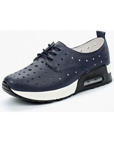 Синие кроссовки La Grandezza