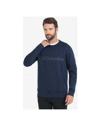 Трикотажная синяя свитшот на молнии Columbia