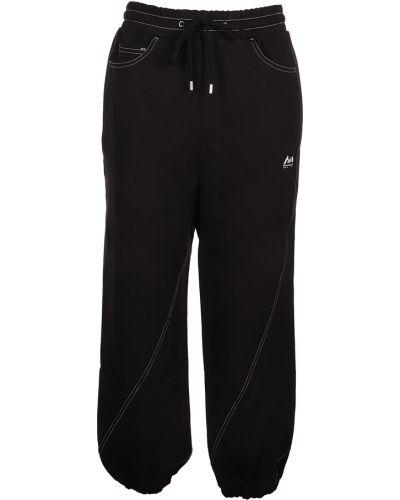 Spodnie - czarne Ader Error