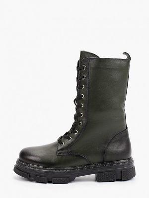Зеленые демисезонные ботинки Nexpero