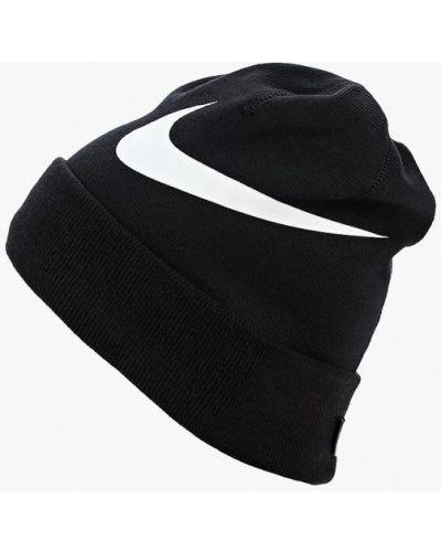 Черная шапка осенняя Nike