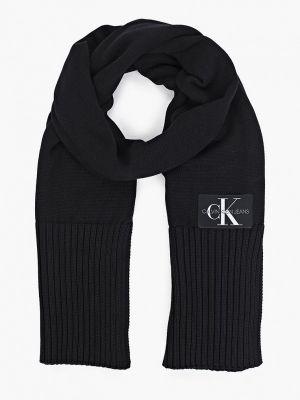 Джинсовый шарф - черный Calvin Klein Jeans