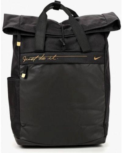 Черный рюкзак городской Nike