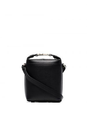Czarna torba srebrna Bonastre