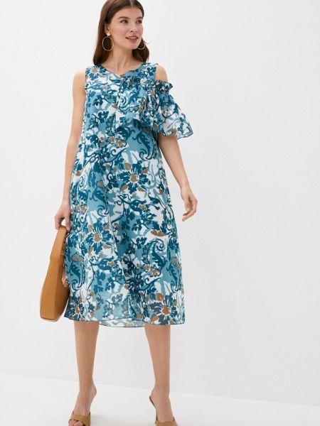 Разноцветное платье Emi