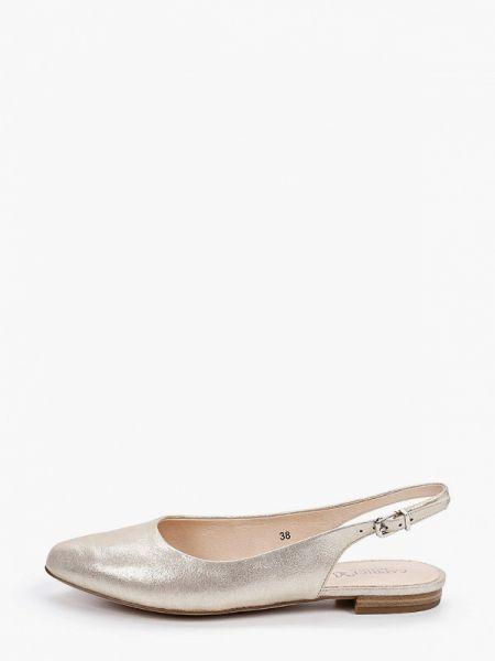 Замшевые туфли с открытой пяткой золотые Caprice