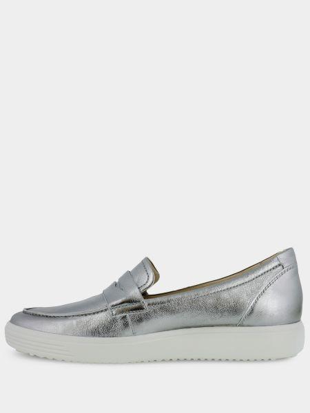 Серебряные с ремешком кожаные туфли Ecco