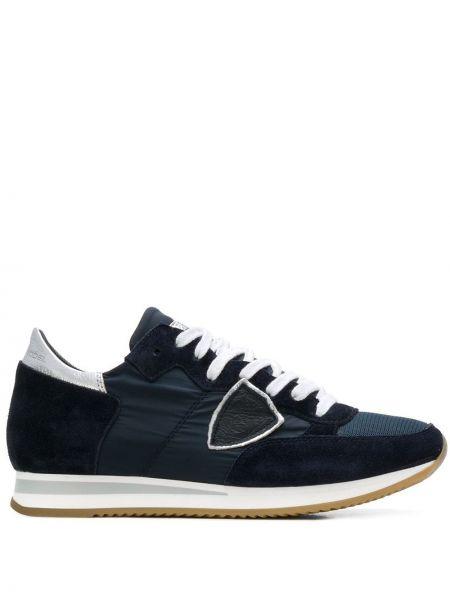 Кожаные кроссовки замшевые белый Philippe Model
