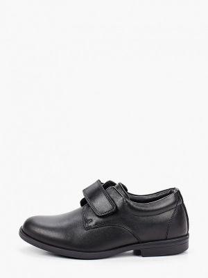 Кожаные черные туфли Alessio Nesca