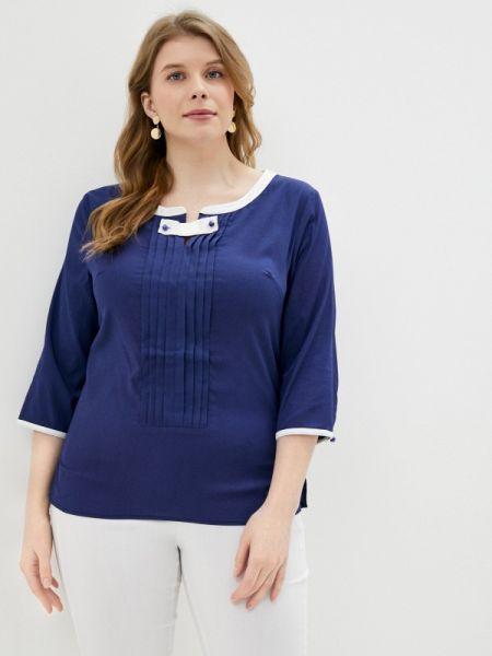 Блузка с длинным рукавом синяя весенний Nothing But Love