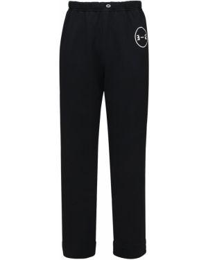 Czarne joggery bawełniane A-a Artica-arbox